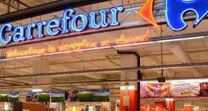 Carrefour lavora con noi: posizioni aperte e come candidarsi
